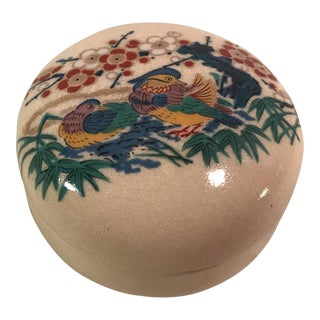 Japanese Satsuma Hand Painted Covered Ring Dish For Sale
