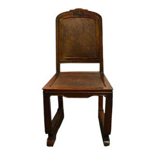 Antique Dark Brown Lacquer Side Chair with Rattan Seat from China, 19th Century For Sale