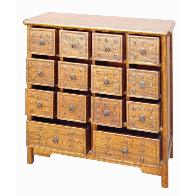 Asian Chinese 14 Drawer Wood Storage Cabinet For Sale - Image 3 of 8