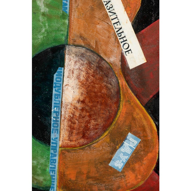 Expressionism Russian Suprematist Style Gouche and Paper on Board Artwork For Sale - Image 3 of 5