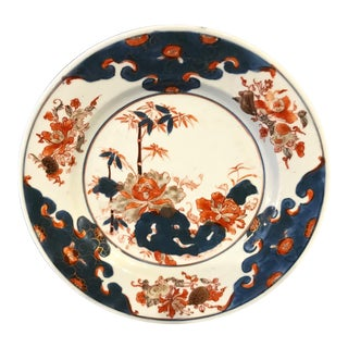 18th Century Chinese Imari Dishes, Set of Four