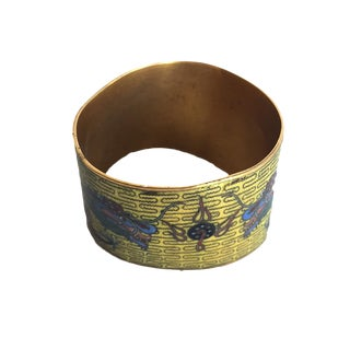 Vintage Dragon Cloisonne Napkin Ring