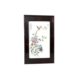 Famille Rosewood & Porcelain Panel For Sale