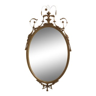 Carvers Guild Adam Style Gold Framed Mirror For Sale