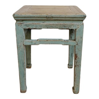 Vintage Elm Powder Blue Side Table For Sale