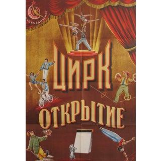 1954 Original Russian Circus Grand Opening Poster Preview