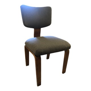 Mid Century Modern Side Chair For Sale