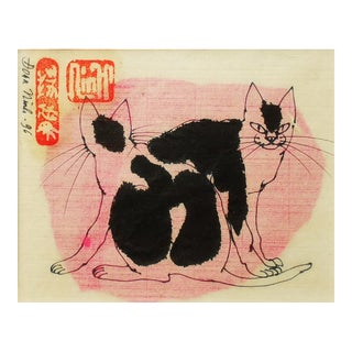 Woodblock Print of Cat by Vietnamese Artist Nguyen Doan Ninh For Sale