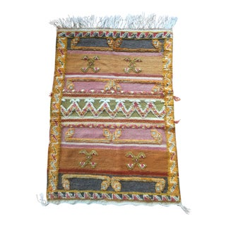 "Vintage Moroccan Atlas Mountains Kilim - 2'8"" x 4'1"""