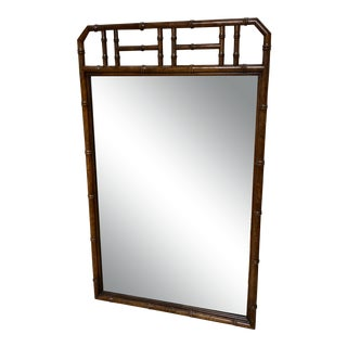 1970s Vintage Faux Bamboo Chinoiserie Mirror For Sale