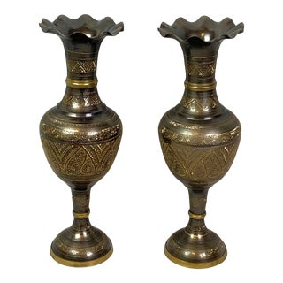 Bronze Medieval Middle Eastern Urns Vases - Pair of 2 For Sale