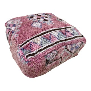 Vintage Pink Moroccan Unstuffed Pouf Cover For Sale