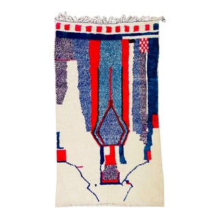 1980s Berber Morocco Rug-4′8″ × 8′2″ For Sale