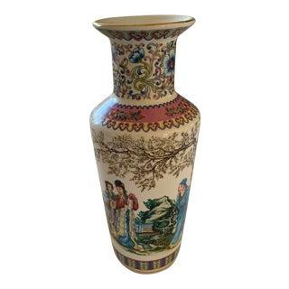 Vintage Rose Medallion Porcelain Chinese Vase For Sale