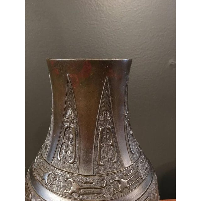 Asian Chinese Qing Dynasty Archaistic Bronze Ovoid Baluster Vase For Sale - Image 3 of 10