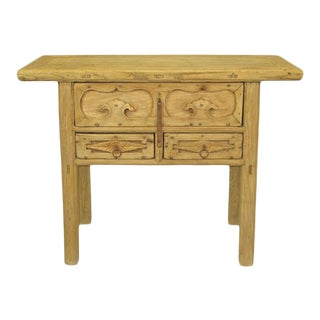 Rustic Asian Dresser With Decorative Carved Drawer For Sale