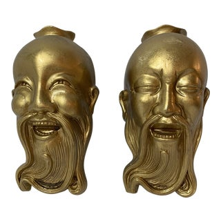 Chinese Head Wall Sculptures - a Pair For Sale