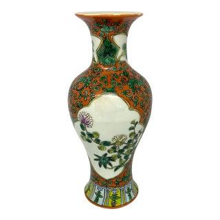 19th C. Chinese Porcelain Baluster Vase For Sale