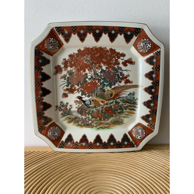 Burnt Orange 1970s Japanese Decorative Peacock Plate For Sale - Image 8 of 8