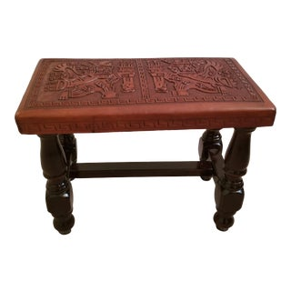 High-End Leather and Cedar Peruvian Foot Stool For Sale