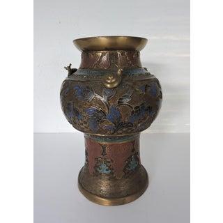 Antique Japanese Champleve Cloisonné Vase With Three Snails Preview