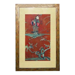 Vintage Chinese Hand Embroidery Framed Wall Decor For Sale