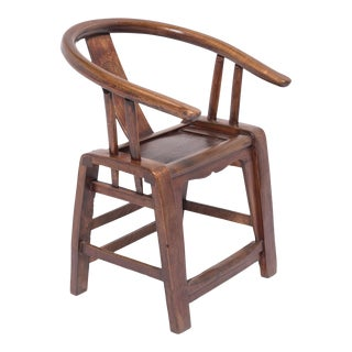 19th Century Provincial Chinese Elm Roundback Chair For Sale