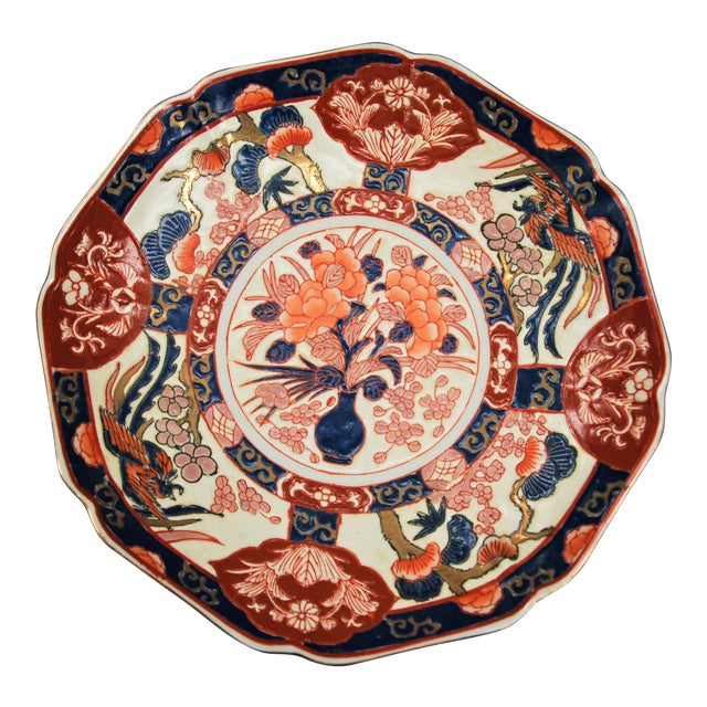 Vintage Asian Decorative Bowl - Image 1 of 6