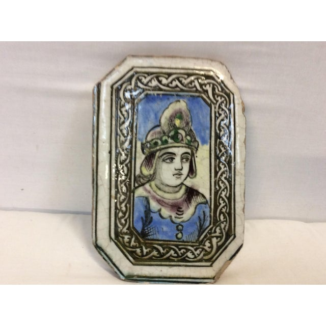 Tin Glazed Persian Tile - Image 5 of 5