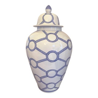 Blue and White Linked Circles Porcelain Temple Jar For Sale