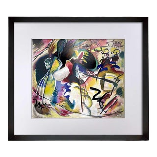 """Wassily Kandinsky Lithograph Limited Ed. """"Hc"""" Rare W/Frame Included For Sale"""