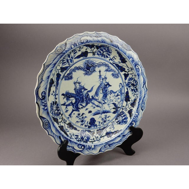 Qing Dynasty Antique Chinese Blue & White Center Bowl - Image 6 of 11