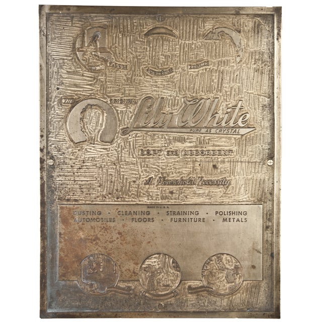 Brass Cheesecloth Printing Plates - A Pair - Image 3 of 3