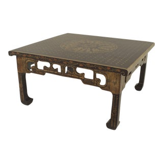 Asian Chinese Style Brown Lacquered Square Coffee Table For Sale