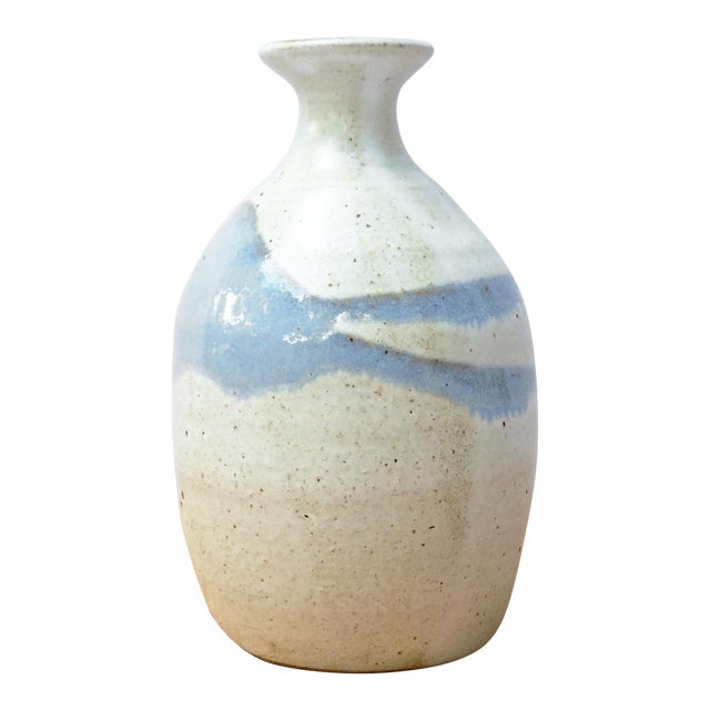 Abstract Studio Pottery Vase - Image 1 of 8