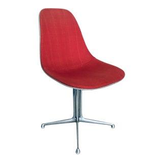 1960s Alexander Girard & Charles Eames La Fonda Chair for Herman Miller Mid Century Modern For Sale
