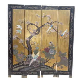 Vintage Asian Four Panel Gold Screen Room Divider With Birds For Sale
