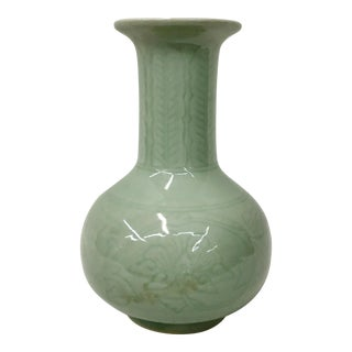 Vintage Celadon Flash Shaped Vase With Lotus Flower and Fronds For Sale