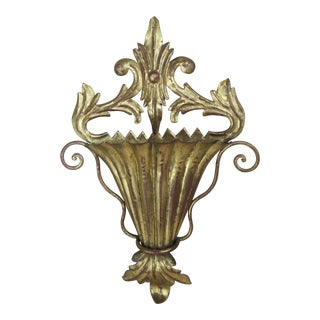 Vintage Italian Gilt Metal Fluted Urn Wall Planter For Sale