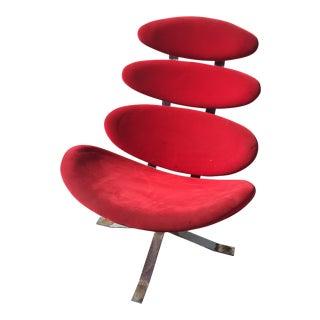 1960s Vintage Poul M. Volther for Erik Jorgensen Corona Chair For Sale