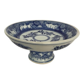 Chinese Blue & White Porcelain Footed Bowl For Sale