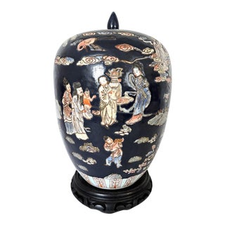 Large Antique Chinese 'Qing' Figural Themed Blue Ginger Jar For Sale
