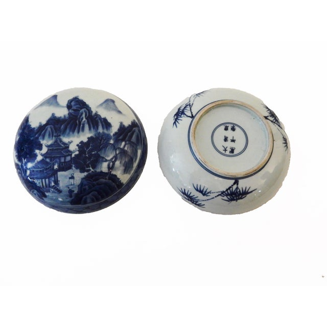 Blue & White Round Porcelain Canister - Image 5 of 7