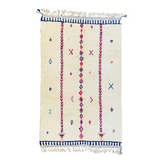 Moroccan Beni Ourain Wool Rug-4′11″ × 7′10″ For Sale