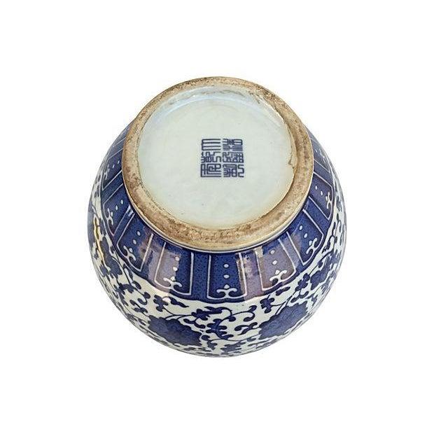 Blue & White Asian Porcelain Vase - Image 6 of 6