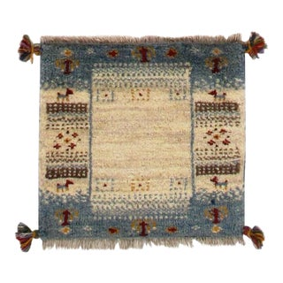 Genuine Persian Gabbeh Scatter Rug - 1′3″ × 1′3″