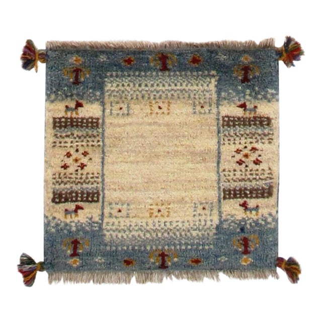 Genuine Persian Gabbeh Scatter Rug - 1′3″ × 1′3″ For Sale