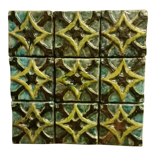 1970s Ceramic Tile Art - Image 1 of 8