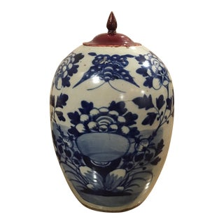 Ching Dynasty Lidded Antique Ginger Jar