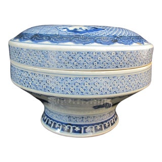 Antique Chinese Cobalt Blue & White Hand Painted Pedestal Bowl W/Lid For Sale